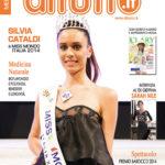 copertina luglio 2014